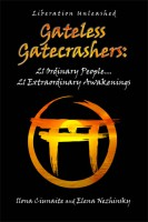 Gateless-Gatecrashers[1]